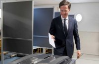 Партия Рютте победила на выборах в Нидерландах
