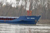 """Судно """"Sky Moon"""", яке конфіскували за відвідування порту в Криму, передадуть у власність ВМС України"""