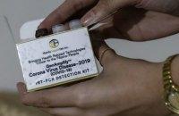 Минздрав сообщил о двух новых подтвержденных случаях коронавируса в Украине
