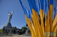 Україна відзначає День перемоги над нацизмом