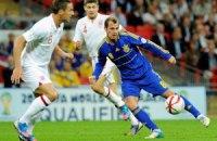 В УЕФА разрешили Зозуле играть с англичанами