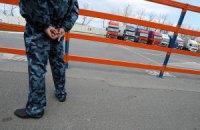 Торгові пільги ЄС не стосуватимуться Криму