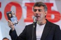 Нємцов уклав 15 підсумків року для Росії, 8 з них пов'язані з Україною