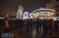 Новогоднюю елку в Киеве снова установят на Софийской площади