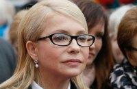 Тимошенко заявила, что власть боится акций протеста