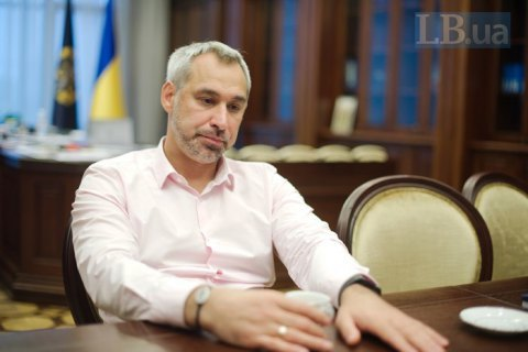 http://ukr.lb.ua/news/2020/05/13/457415_ryaboshapka_na_zustrichi_z.html