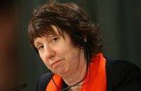 ЕС обеспокоен нарушениями на местных выборах