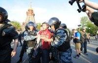 """В Москве разогнали """"народные гуляния"""" оппозиционеров"""