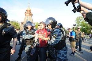 """У Москві розігнали """"народні гуляння"""" опозиціонерів"""