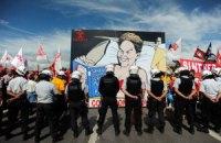 В Бразилии продолжаются протесты против высоких цен на проезд