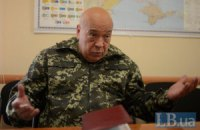 Боевики издают документы от имени распущенных райадминистраций