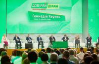 Партия Труханова и Кернеса официально пошла на выборы