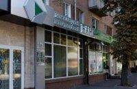 В банк Порошенко пришли с обыском