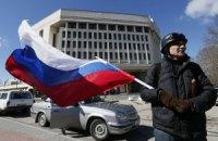 У Донецьку студента посадили на два роки за встановлення прапора Росії над міськрадою