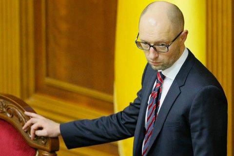 Переговоры о Кабмине должны перейти в публичную плоскость в рамках Рады, - Яценюк