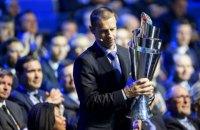 Украина сыграет с Чехией и Словакией в Лиге наций УЕФА