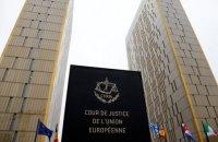 Європейський суд наклав на Польщу штраф у розмірі €1 млн на добу