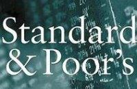 Standard&Poor's подтвердило рейтинг Днепропетровска на уровне «стабильный»