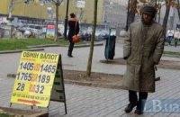 Круті віражі української кризи