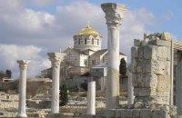 """Кримські священики попросили віддати їм """"Херсонес"""""""