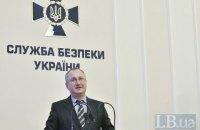 СБУ заборонила в'їзд в Україну 23 видвореним з Великобританії росіянам