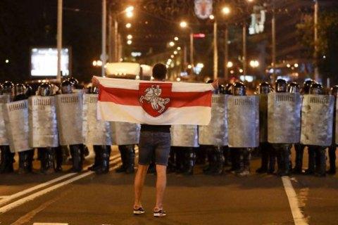Білоруські демобілізовані силовики викидають свою форму і переходять на бік народу