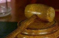 У Полтавській області дівчину засудили до 3 років позбавлення волі