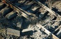 В серой зоне в Луганской области подорвали ж/д пути