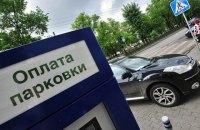 В центре Киева из-за репетиций парада не будут работать парковочные площадки