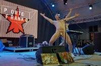 Мэр Ивано-Франковска велел освятить дворец Потоцких после выступления эпатажной группы