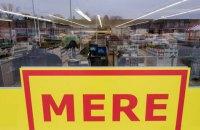 Російська торгова мережа Mere відкрила магазини в Україні всупереч позиції РНБО