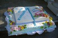 Горький торт от Януковича