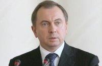 Білорусь запропонувала свій варіант вирішення конфлікту на Донбасі