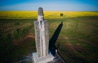 16-метровый памятник в Одесской области попал в Книгу рекордов Гиннеса