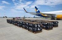 США передали Украине оборонное оборудование на $60 млн