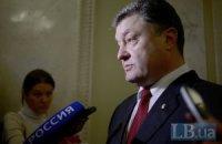 Порошенко заявив про готовність опозиції сформувати новий уряд