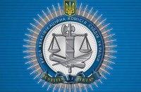 ВККСУ отстранила от должности 6 судей