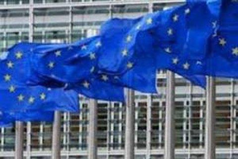 ЕС утвердил меры по усилению европейской кибербезопасности