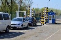 Венгрия открыла все пункты пропуска на границе с Украиной