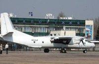 Аэропорт Запорожья возобновляет работу