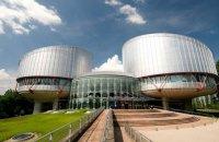"""Європейський суд з прав людини відмовився від 12 тис. позовів українських """"чорнобильців"""""""