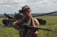 Россия должна прекратить накачивать Донбасс оружием
