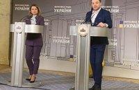Рабочая группа Рады представила законопроект о конституционной процедуре