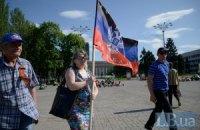 Три чиновника уволены за поддержку ДНР