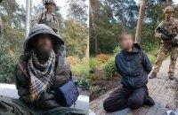 """СБУ задержала двух бывших членов """"Революционных правых сил"""" при попытке купить оружие к 17 октября"""
