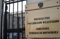 Польща висилає з країни трьох дипломатів РФ