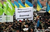 """До акції проти Януковича приєдналися 42 тис. українців, - """"Фронт Змін"""""""