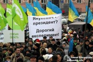 """К акции против Януковича присоединились 42 тыс. украинцев, - """"Фронт змин"""""""
