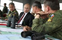 Путин призвал крупные предприятия быть готовыми увеличить выпуск военной продукции