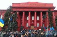Студенти університету Шевченка відмовилися від голодування